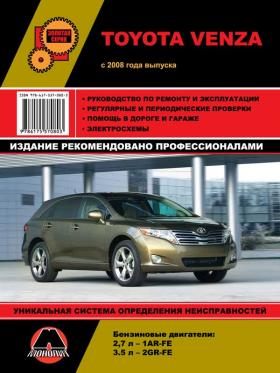 Руководство по эксплуатации Toyota Venza