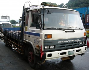 Руководство по ремонту Nissan Diesel Condor