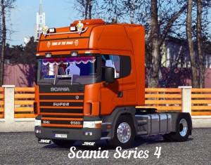 Руководства по ремонту и эксплуатации Scania Series 4